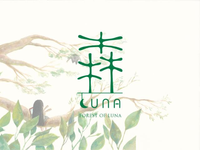 《 Luna 之森》繪本募資計畫|關於思念的療癒之書