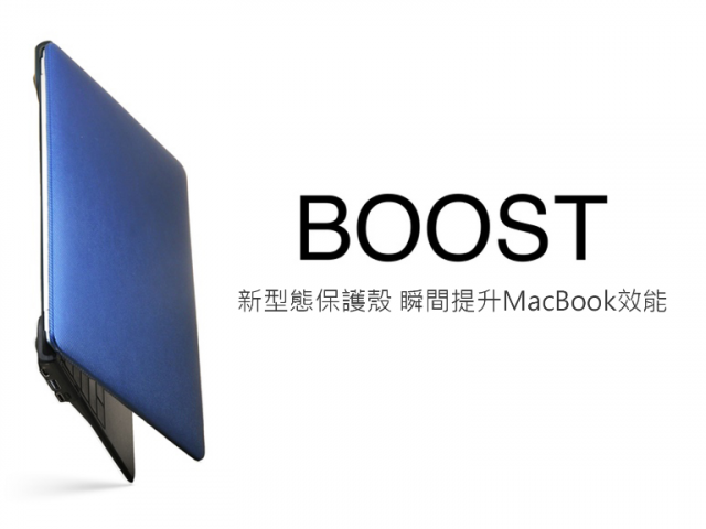 "【BOOST│MacBook 12"" 的終極解決方案】 by CARD"