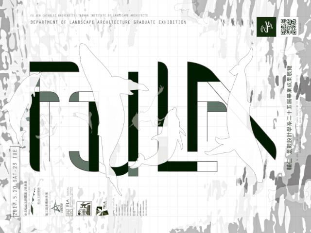 『25』輔仁大學景觀設計學系第25屆畢業成果展