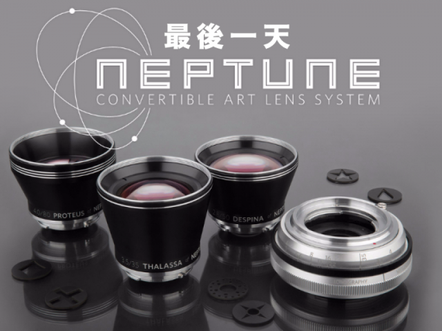 Lomography Neptune Convertible 一組三鏡鏡頭組合