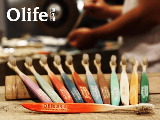 Olife原生活 天然手工竹牙刷   一支牙刷 換大地 一個微笑