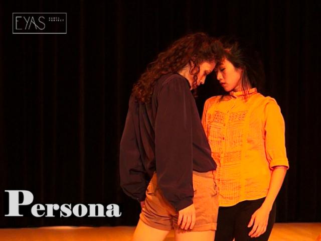 國際舞蹈實驗室計畫B- Persona (微小藝術家的台灣巡迴募資計畫)