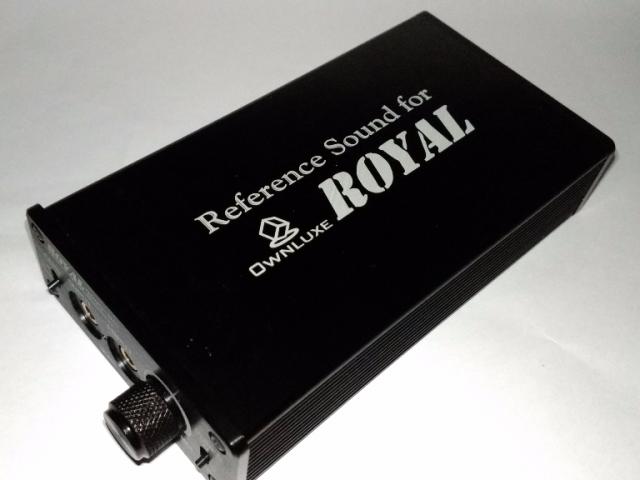 Royal可攜式耳機擴大機 – 解放您耳機潛力的參考級作品方案