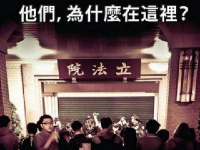 【集資廣告】台灣,這次妳一定要撐下去