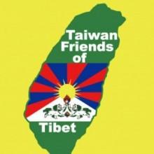 台灣圖博之友會