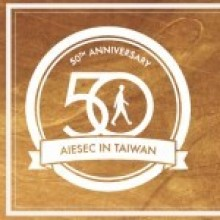 AIESEC TAIWAN