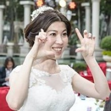 Tina Lu