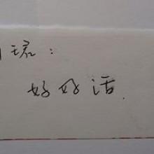Lichun Tseng