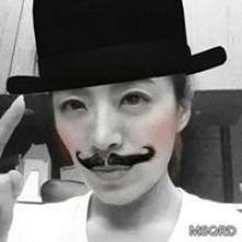Shan Tung