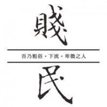 Ken Tsai