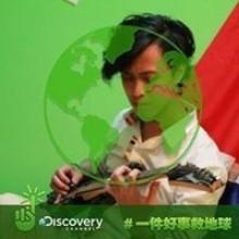 Wilis Huang
