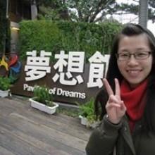 Chia Chien Liu