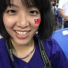 Yahan Hsu