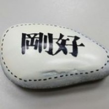 Momoko Chi