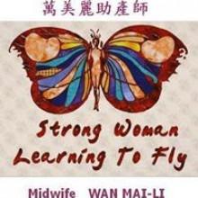 Midwife Mai-Li