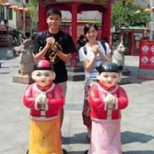 Yi Chuan Chen