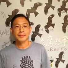 En Li Chen