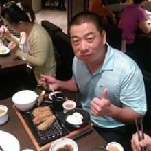 Pj Wu