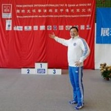 Stéphane Wu