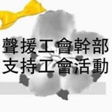 ShowShow Tsang