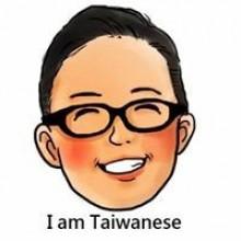Wen Fang Chuang