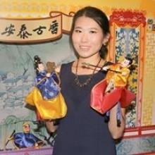 Yi-Hsing Chien