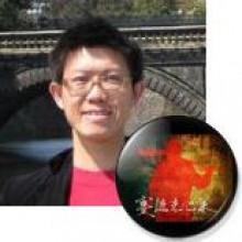 Rickhuang