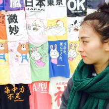 Bebee Lin