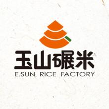 玉山碾米廠