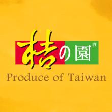 江尚晉-柑橘酵素