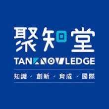聚知堂 Tanknowledge