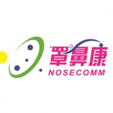 Nosecomm