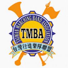 Taiwan Marching Band Association (TMBA)
