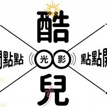 社團法人台灣國際影音與教育協會