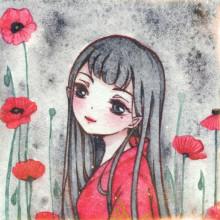 Yu Shan Lin