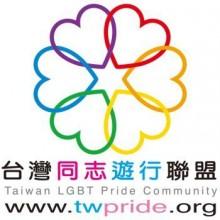 台灣同志遊行募款組